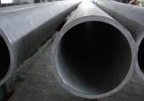 进口耐高温不锈钢管可耐高温2600度质量可靠
