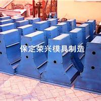 供应水泥隔离墩模具、荣兴模具