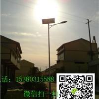 甘肃6米太阳能路灯/LED30W太阳能路灯