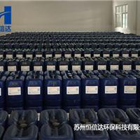污水消泡剂 (有机硅)HXD-600