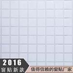 广州缘艺厂家直批2016最新款翻新家具彩装膜