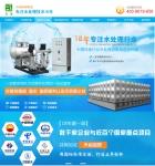 西安天闳环保科技有限公司