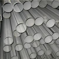供兰州焊管和甘肃不锈钢焊管