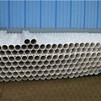 供应建筑工程用室内排水PVC、实壁管