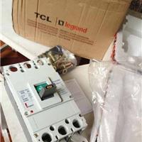 低价直销高仿TCL罗格朗TLM1/TLM2-400N塑壳