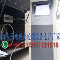 供应杜瓦瓶静态蒸发率测试仪,专业厂家直销