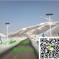 供应新农村一事一议6米30瓦太阳能路灯