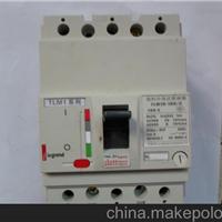 低价高仿TCL罗格朗TLM1/TLM2-160塑壳断路器