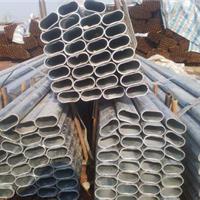 供应镀锌椭圆管、镀锌带椭圆管生产厂家
