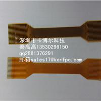 供应深圳FPC异面排线,FPC镂空板