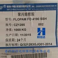 爱森絮凝剂FO4440SSH/FO4190SSH阳离子