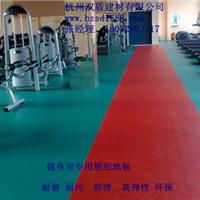苏州市学校医院pvc塑胶地板地胶板厂家价格