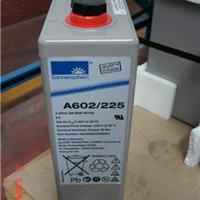 �¹���������A602/250����