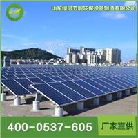 供应多晶硅太阳能板