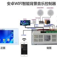 亿佳音YJ-168B音乐系统主机-安卓系统-厂家