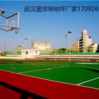 供应武汉塑胶跑道厂家 体育球场跑道价格