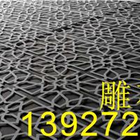 金昌铝单板雕花,武威铝单板雕花