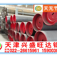【3PE防腐无缝钢管――天津兴盛旺达】
