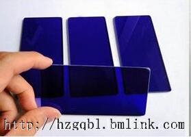 供应兰色钴玻璃