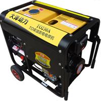 钢管焊接230A柴油 发电电焊机