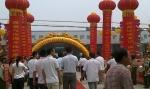 河南青奎污水处理工程有限公司