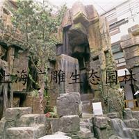 上海假山|上海塑石
