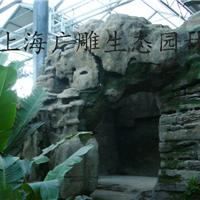 塑石假山制作|上海广雕生态园林