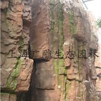 上海假山|上海塑石假山施工