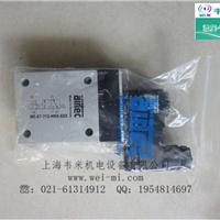 供应M-07-510-HN爱尔泰克电磁阀