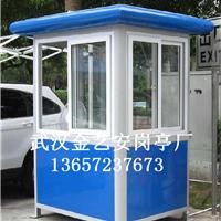 武汉金艺安金属制品有限公司
