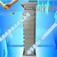 宁波品悦通信设备有限公司