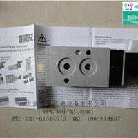 供应RF-01-AB/04爱尔泰克电磁阀底板