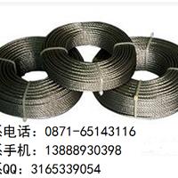 供应云南软钢丝绳价格|昆明钢丝绳批发销售