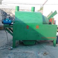 供应网带式烘干机 煤泥烘干机 锯末烘干机