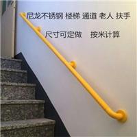供应抗菌树脂扶手 无障碍医院走廊扶手