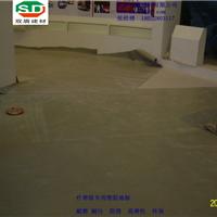 江阴市学校医院幼儿园地胶板pvc塑胶地板
