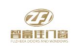 武汉智富佳门窗科技有限公司