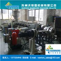供应高效节能75-250PE管材生产线设备