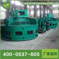 供应水轮发电机水轮发电机