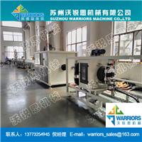 供应PEΦ50-160管材生产线设备