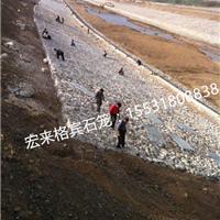 专属于生态水利建设合金雷诺护垫