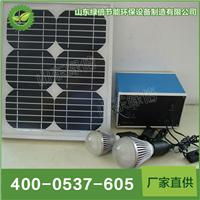 供应太阳能发电机太阳能发电机