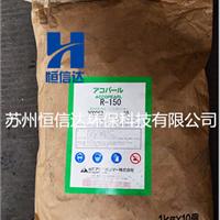 日本三井R150/R200造纸分散剂聚丙烯酰胺
