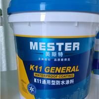 广东大型防水涂料厂家招商代理