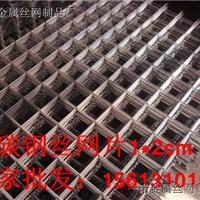 济宁2mm粗浇筑屋面焊接钢丝网地暖钢丝网厂