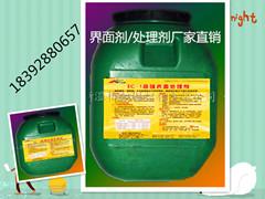供应EC-1高强表面处理剂 界面剂  厂家直销