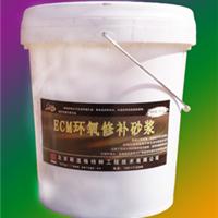 供应 斯温格超级好用的 ECM环氧修补砂浆