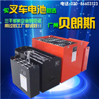 HAWKER蓄电池|GSYUASA叉车电池