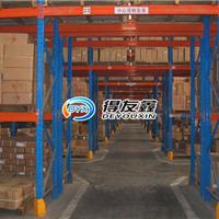 珠海货架电器货架横梁货架