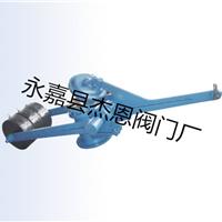 FS46HL-1.5炉顶放散阀(高炉煤气放散阀)